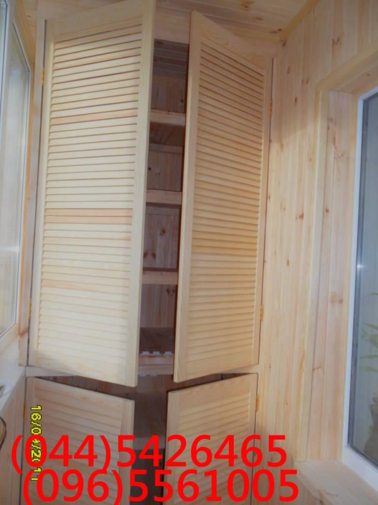 Дверцы для шкафа на балконе своими руками