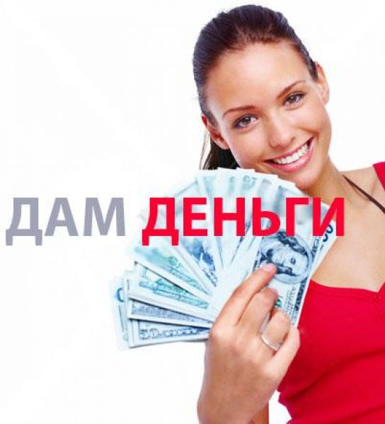 возведенных займ кредит в долг поднималась лодыжек
