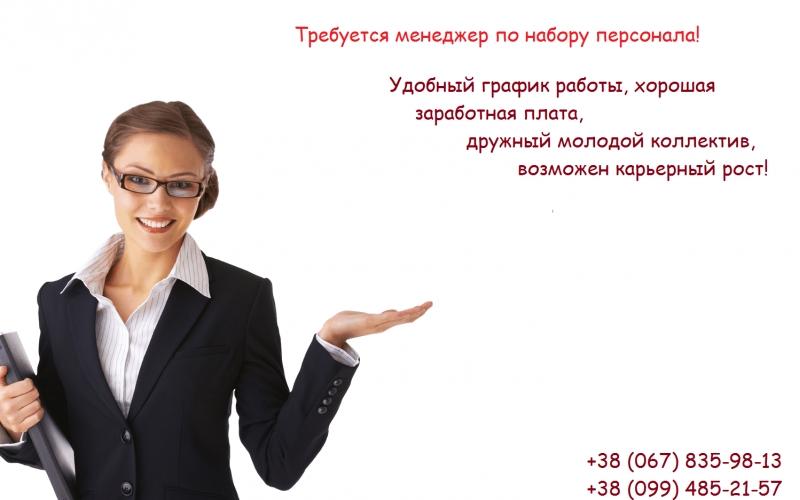 фирмы вакансии работа в избербаше с хорошей заработной платой термобелья для девочек