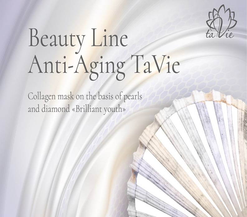 Кристальная биоколлагеновая маска для лица Anti-Aging TaVie Shine youth