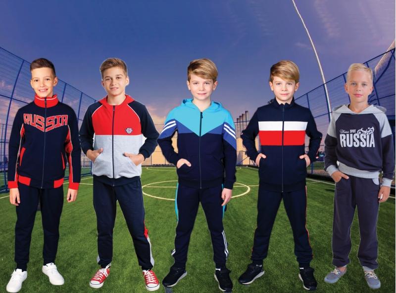 Спортивные костюмы детям