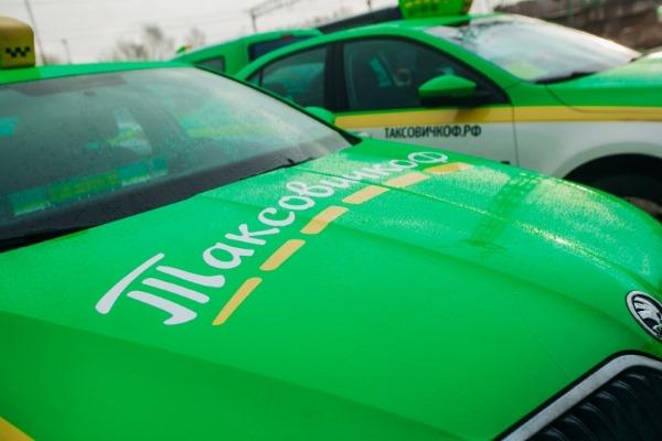 Таксовичкоф приглашает водителей в команду